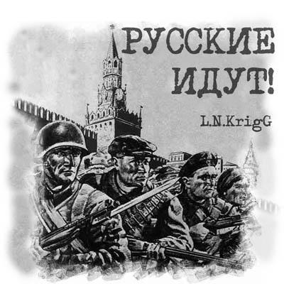 Мы требуем: Русские должны быть представленны в Парламенте