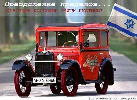 Изображение находится по адресу http://music.lib.ru/w/w_pos_s/.alb1.jpg